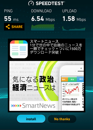 Screenshot_20160518-064333